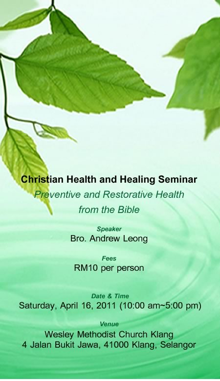 Special health seminar wesley methodist church klang special health seminar stopboris Gallery