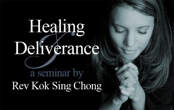 wesley-healing-deliverance